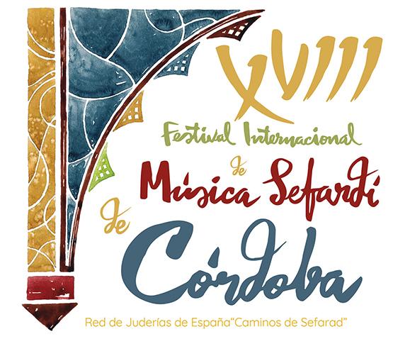 CARTEL FESTIVAL INTERNACIONAL MUSICA SEFARDI CORDOBA junio 2019